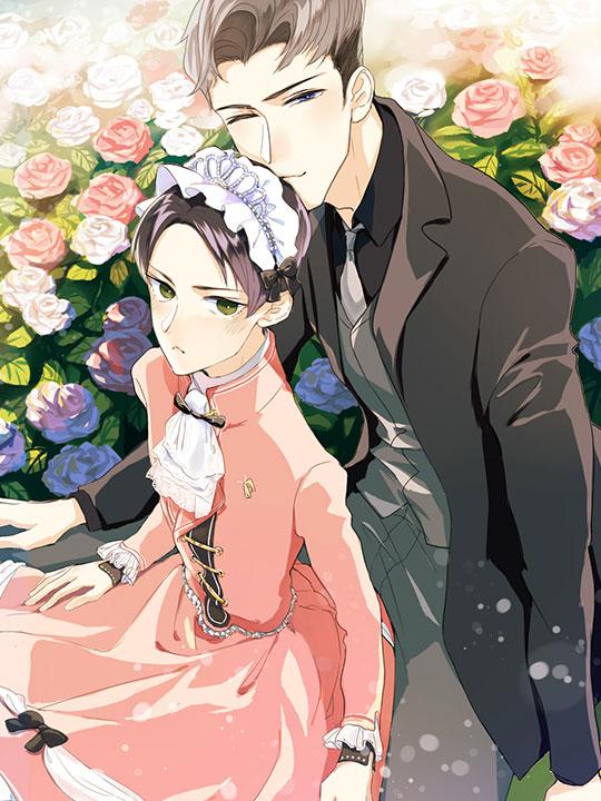 Toko Pakaian Pria dan Putrinya