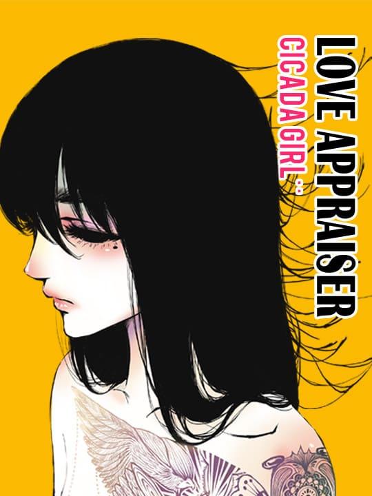 CICADA GIRL: Love Appraiser