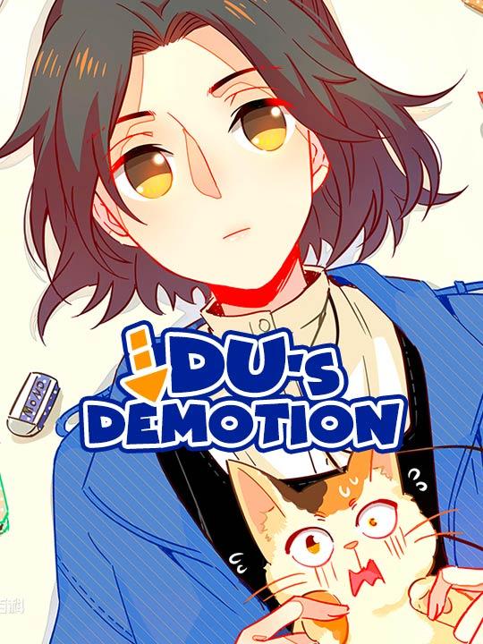 Du's Demotion