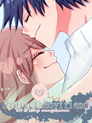 Project Boyfriend